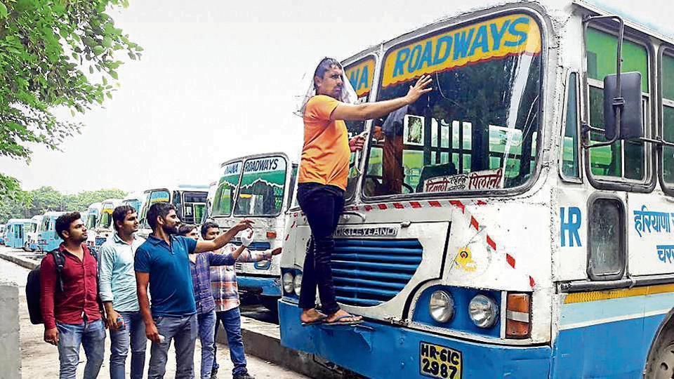 Haryana Roadways,Haryana,commuters