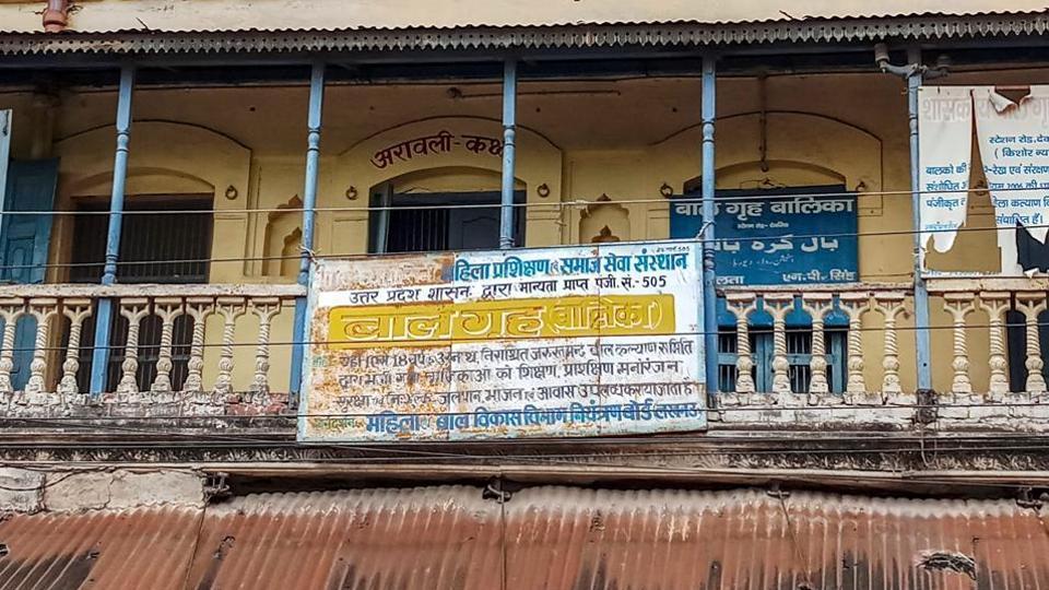 Deoria shelter home,Uttar Pradesh,Crime