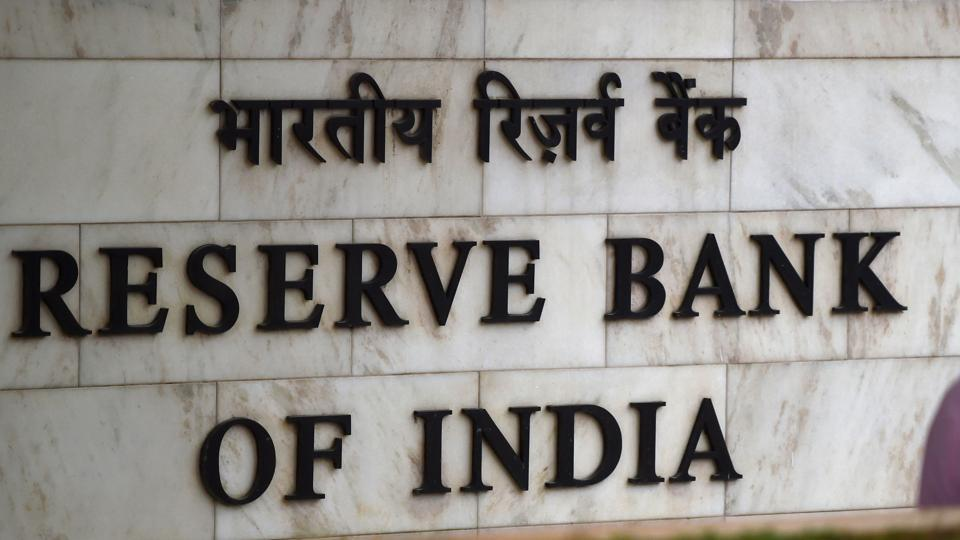 Reserve Bank of India,RBI,Union Budget