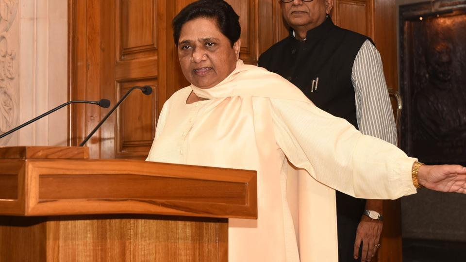 Congress,BSP,Madhya Pradesh