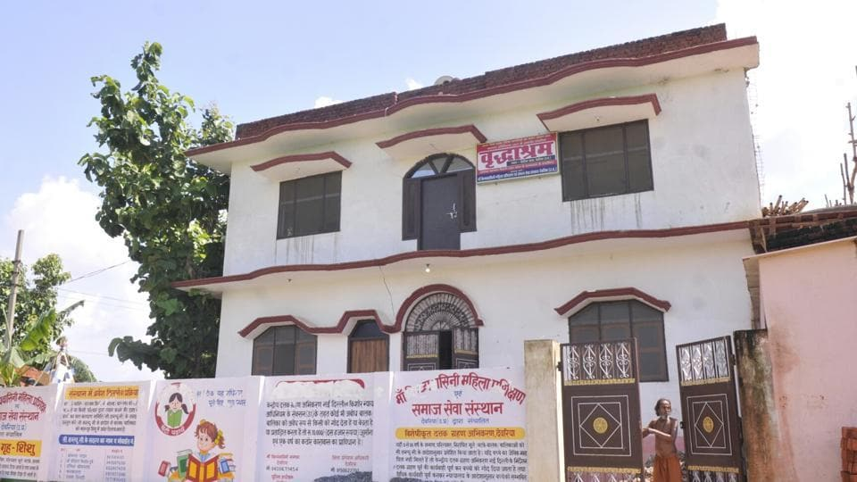 Deoria shelter home sex racket,torture,sexual harassment