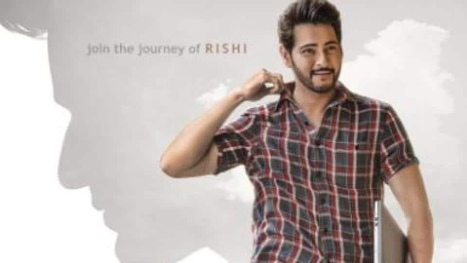 Mahesh Babu,Mahesh Babu birthday,Maharishi