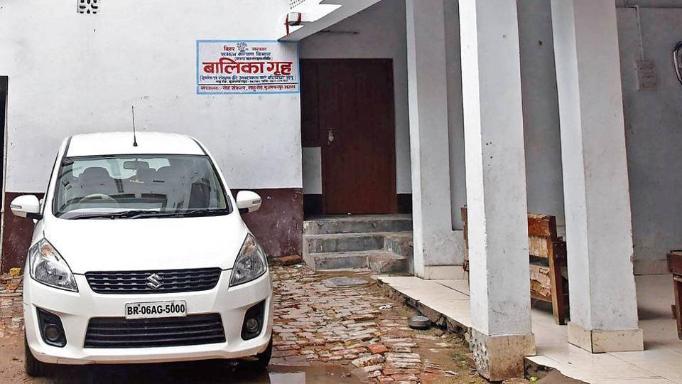 Muzaffarpur,Muzaffarpur rape,Bihar shelter home rape