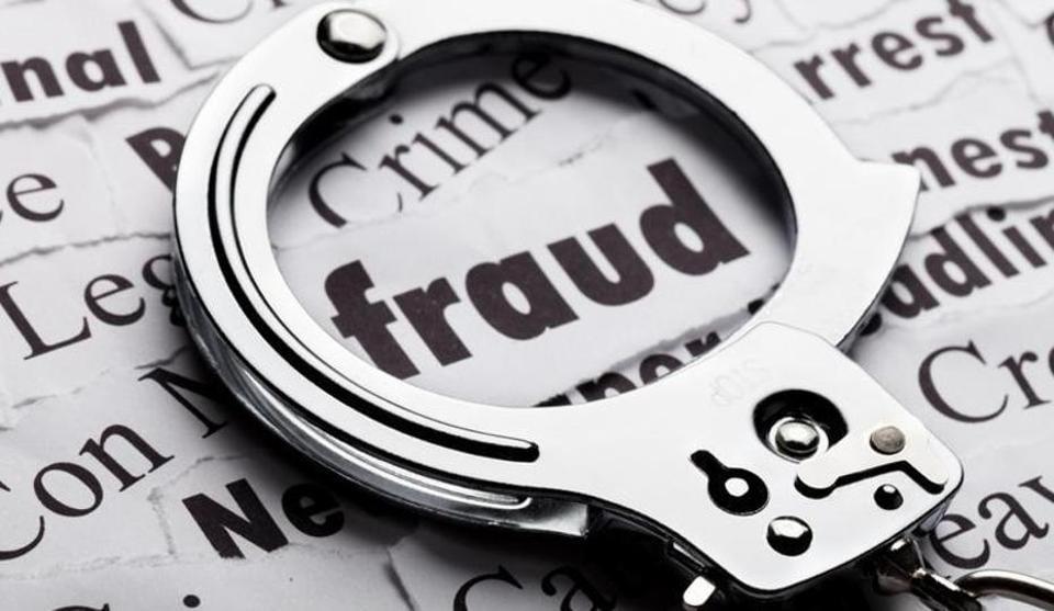 fake Aadhaar,bail surety,Gurugram court