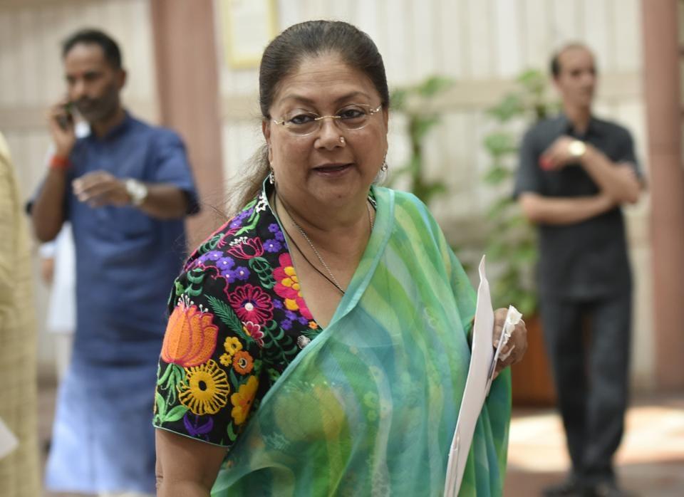 Rajasthan,Vasundhara,Loan waiver