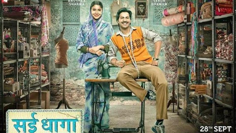 Sui Dhaaga (Made in India) 2018 Hindi Movie Torrent