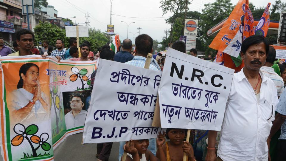 Trinamool Congress,Assam NRC,TMC
