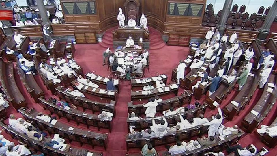 Lok Sabha,Rajya Sabha,Parliament