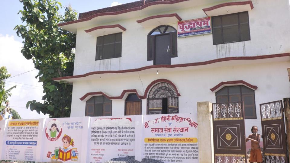 deoria shelter home case,deoria,gorakhpur