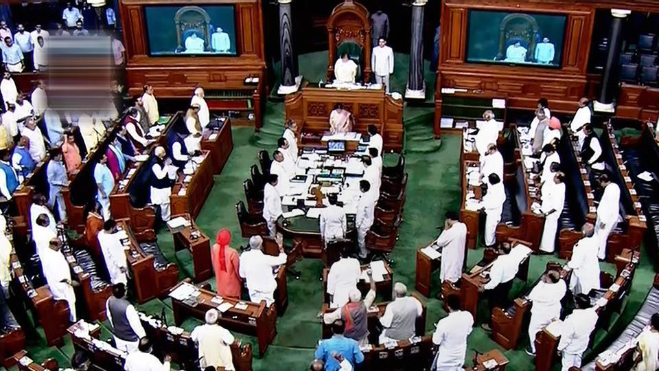 Insolvency and bankruptcy bill,Parliament,Monsoon Session