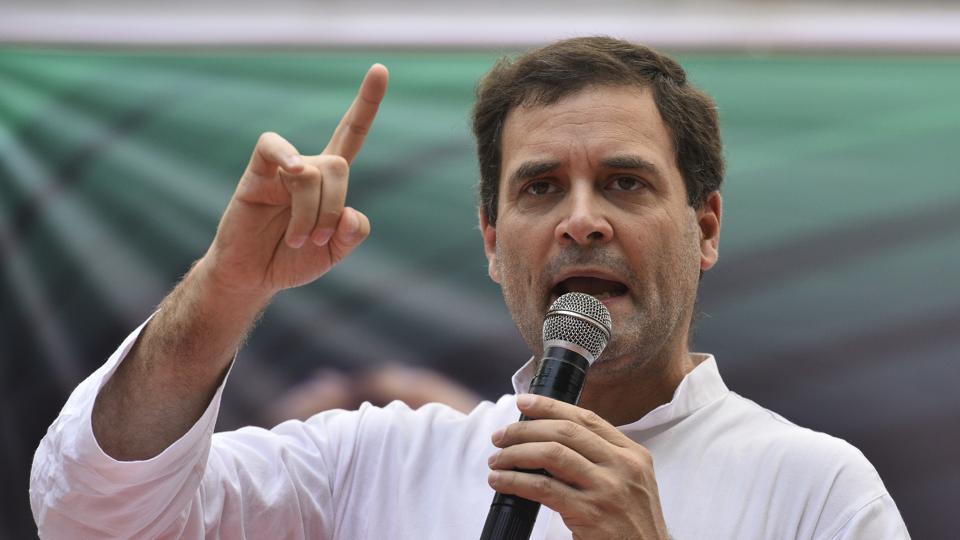 Rahul Gandhi,TRS,NDA