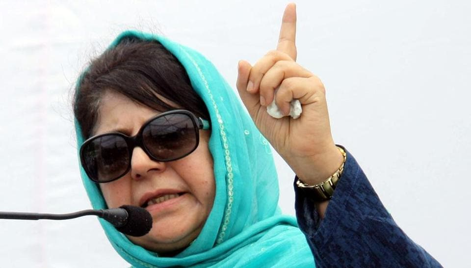 Article 35-A,special status of Jammu and Kashmir,Mehbooba Mufti