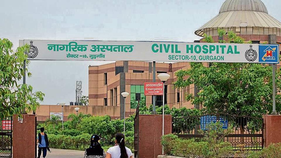 Security,Civil Hospital,Security guard