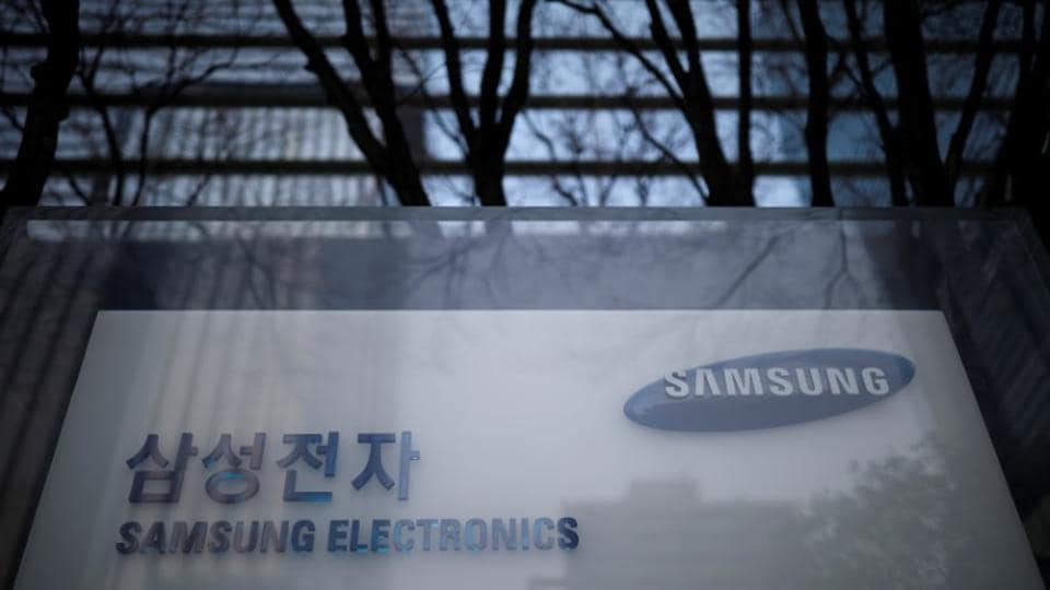 In recent years, Samsung has focused its major mobile phone investments on production facilities in Vietnam and India.