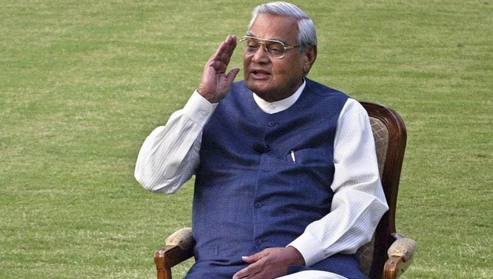 Atal Bihari Vajpayee dies,Atal Bihari Vajpayee dead,Former PM Atal Bihari Vajpayee