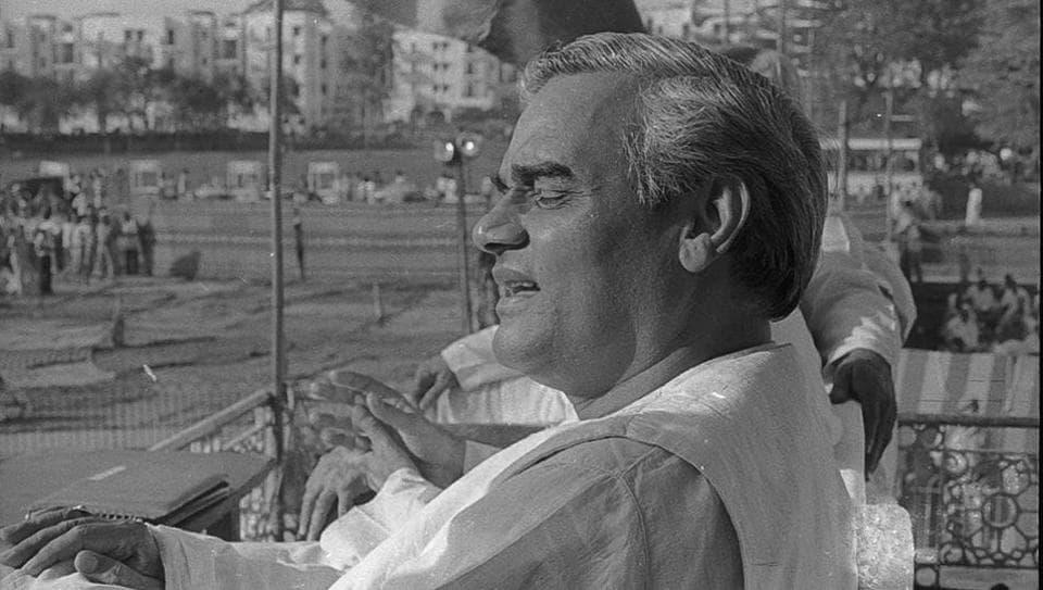 Atal Bihari Vajpayee,Former Indian Prime Minister,BJP