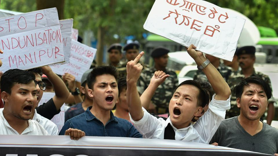 HRD,Manipur university,Manipur university students union
