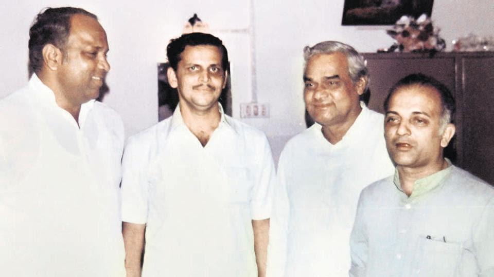 Pune,Kanda Pohe,Atal Bihari Vajpayee