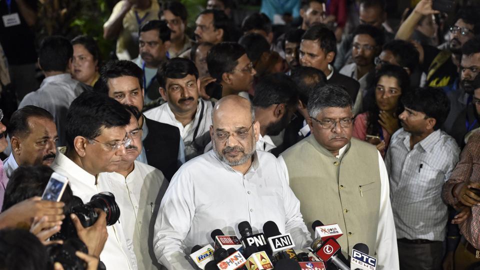 Atal Bihari Vajpayee,BJP,Delhi