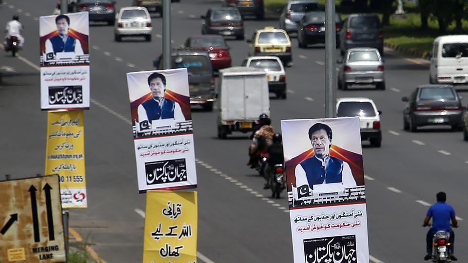 Imran Khan swearing in,Imran Khan oath taking,Pakistan elections