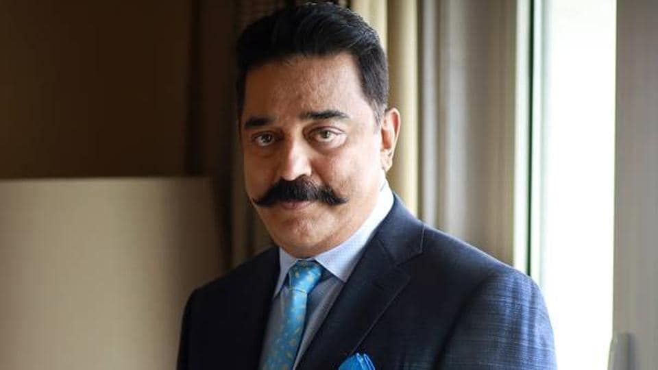 Actor Kamal Haasan founded his political party, Makkal Needhi Maiam, in Tamil Nadu, on February 21, 2018.