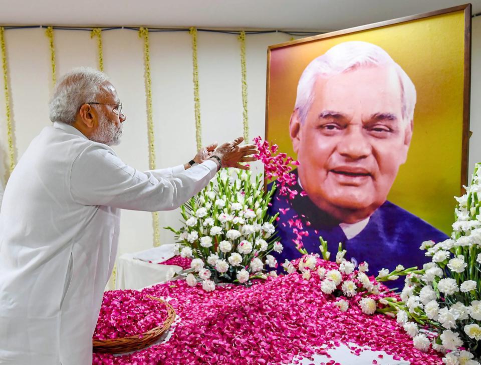 Atal Bihari Vajpayee,Bharatiya Janata Party,BJP