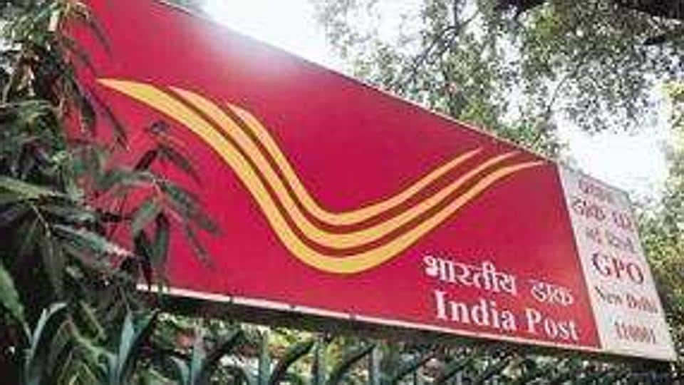 India Post Payments bank,Bihar,Bihar postal circle