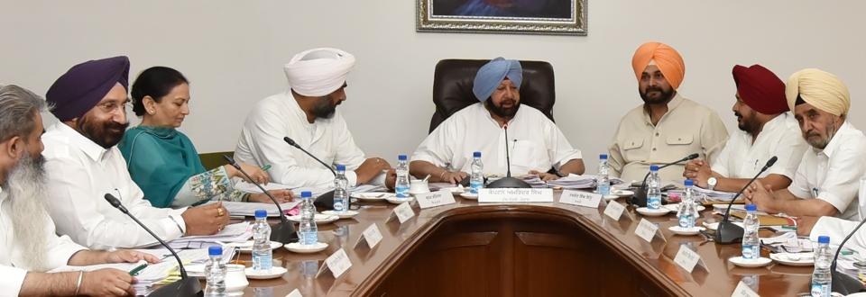 Punjab cabinet,office of profit,MLAs