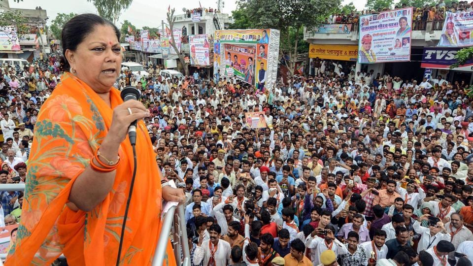 The BJP spent Rs 1.75 lakh on the branding of the chief minister's rath (bus) that has been fitted with an elevator and a sunroof that allows Raje to address the public from the roof of the bus