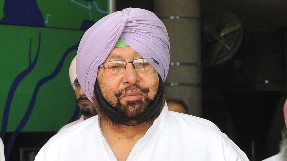 Capt Amarinder,Punjab news,Punjab chief minister