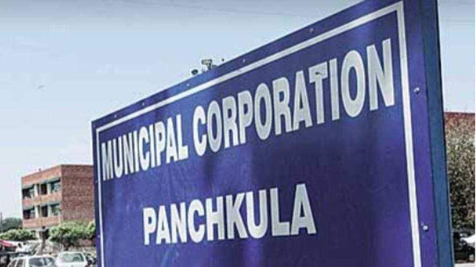 Panchkula,MC,paperless