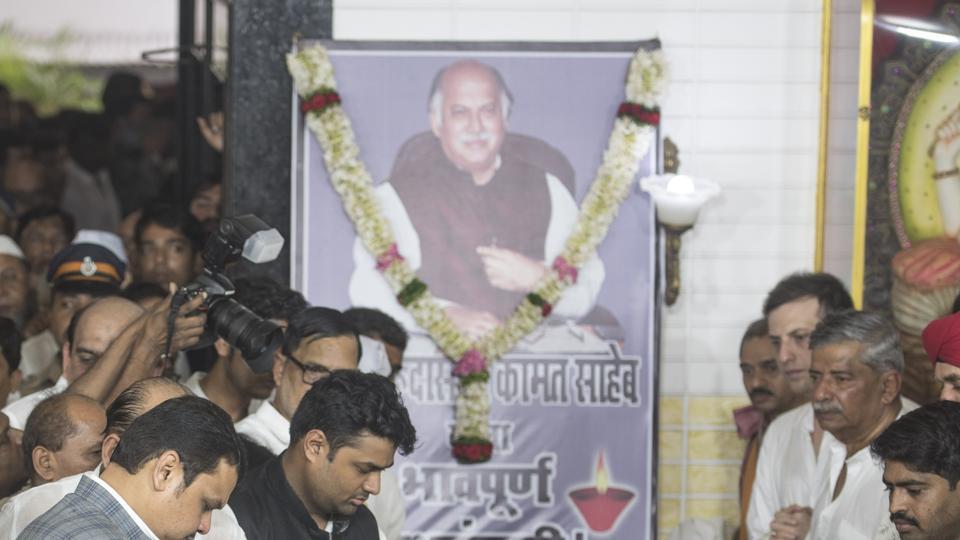 Mumbai,Gurudas Kamat,Congress