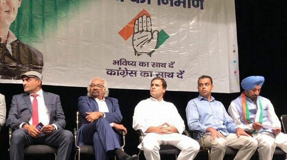 Rahul in Berlin,Rahul Gandhi's Berlin speech,BJP RSS
