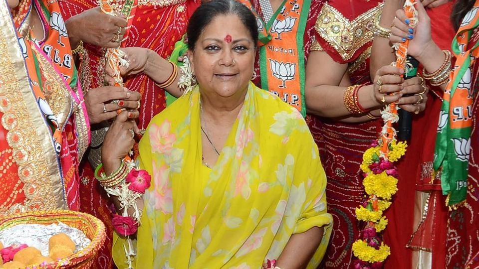 Vasundhara Raje,Bhamashah Wallet,direct benefit transfer
