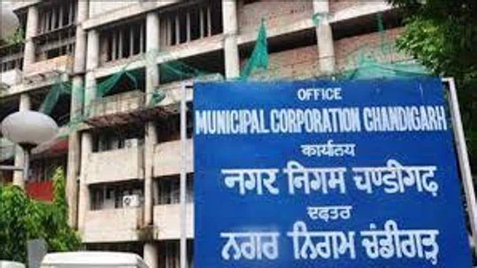 Chandigarh,Armed forces,Chandigarh municipal corporation