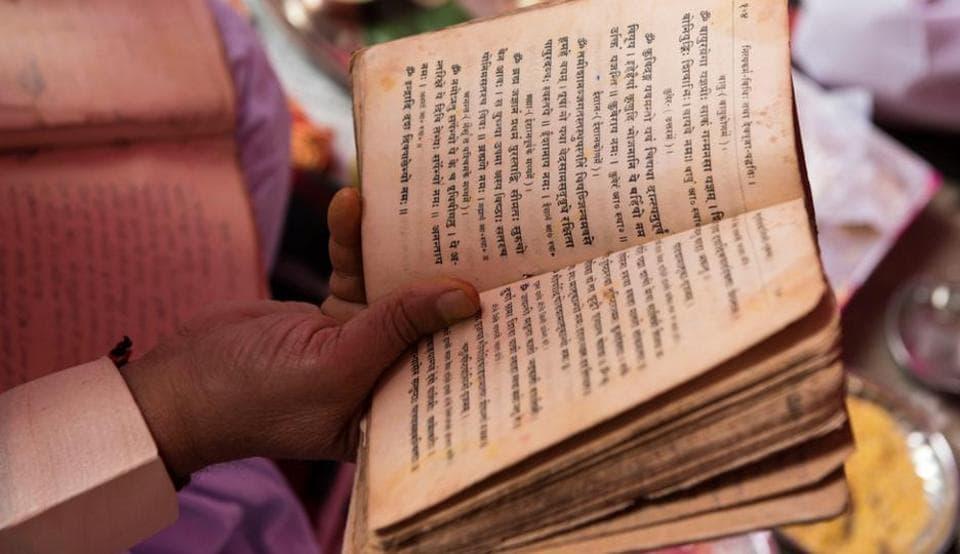 Sanskrit Diwas,Books,Popular books