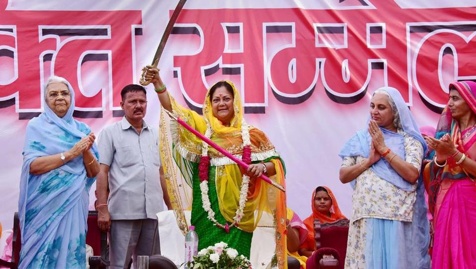 Rajasthan chief minister Vasundhara Raje at the Shakti Sammelan women's convention in Jaisalmer on Friday.