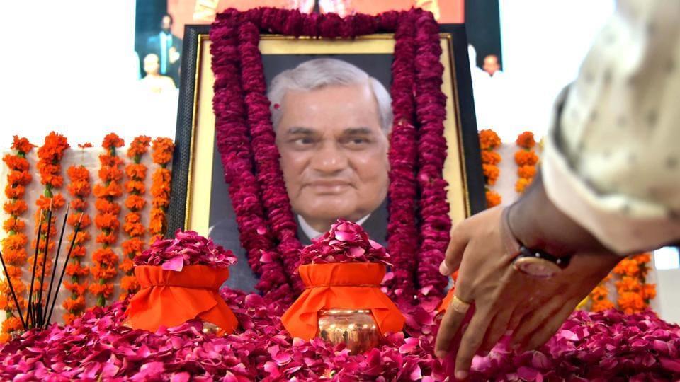 Atal Bihari Vajpayee,Vajpayee ashes,Bharatiya Janata Party