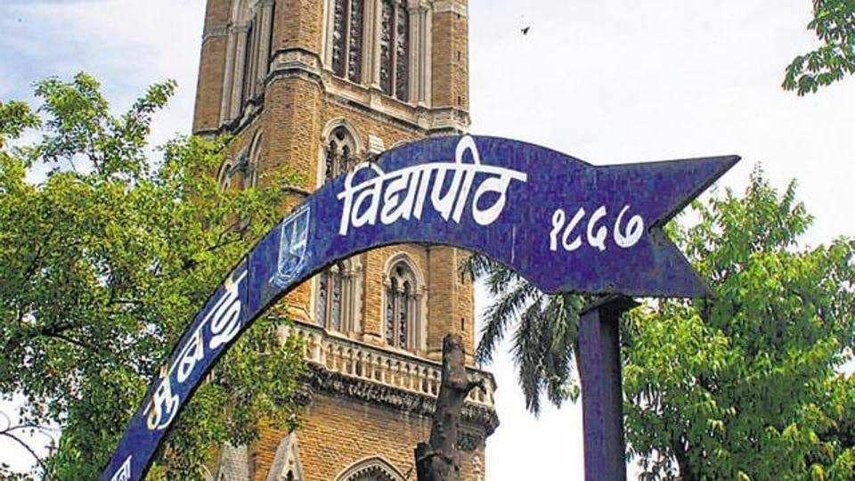 Mumbai University,law in Mumbai,law students