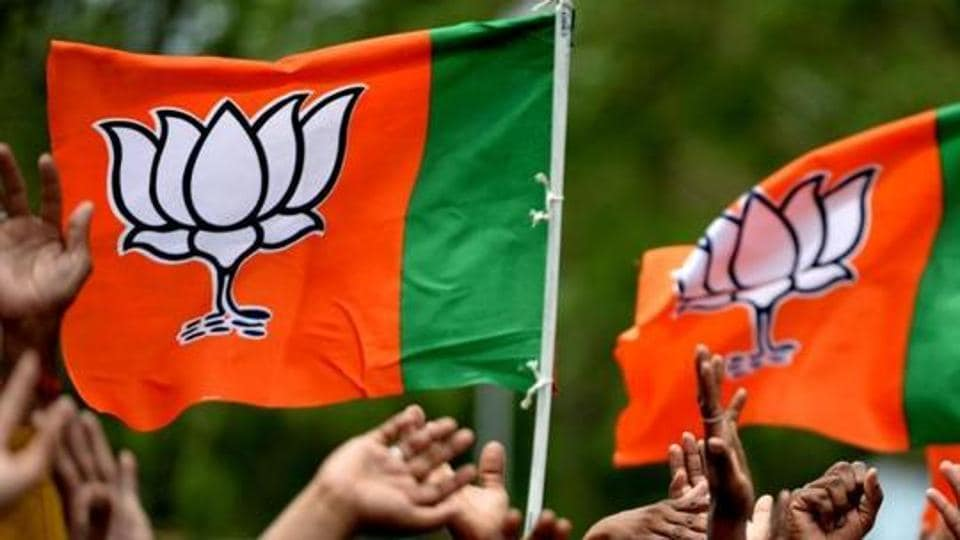 State unit BJP president Rakesh Singh said they will invite Prime Minister Narendra Modi for the event to be attended by party chief Amit Shah, leaders of the BJP from Madhya Pradesh and party workers.
