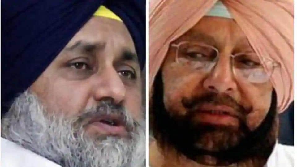 Punjab,Capt Amarinder Singh,Shiromani Akali Dal