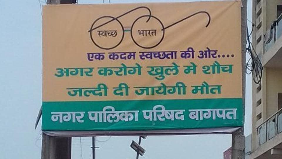 open defecation,Swachh Bharat,hoarding