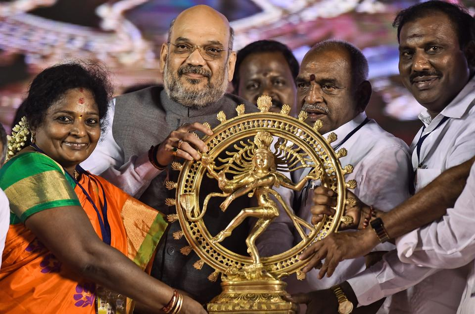 BJP President Amit Shah with party supporters in Chennai, July 9, 2018