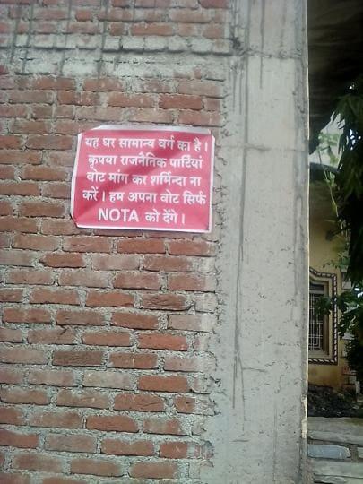 election,madhya pradesh,neemuch