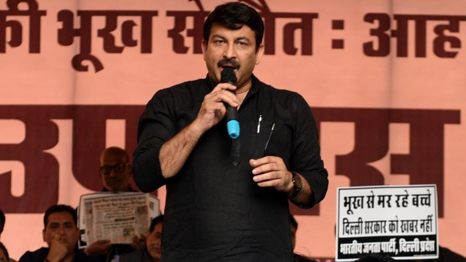 """Delhi BJP chief Manoj Tiwari alleged that AAP feels that Atishi's caste surname might be """"politically damaging"""", and hence, she was """"compelled"""" to drop it."""