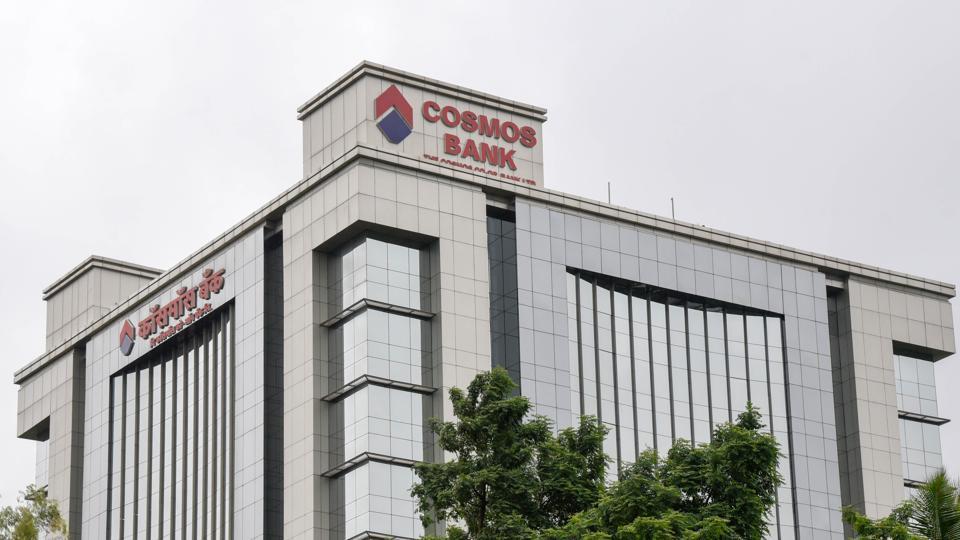 Cosmos bank headquarters on Ganeshkhind road in Pune.