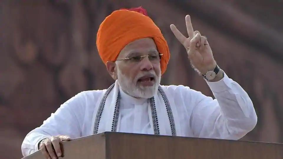 PM Modi,Narendra Modi,medical scheme