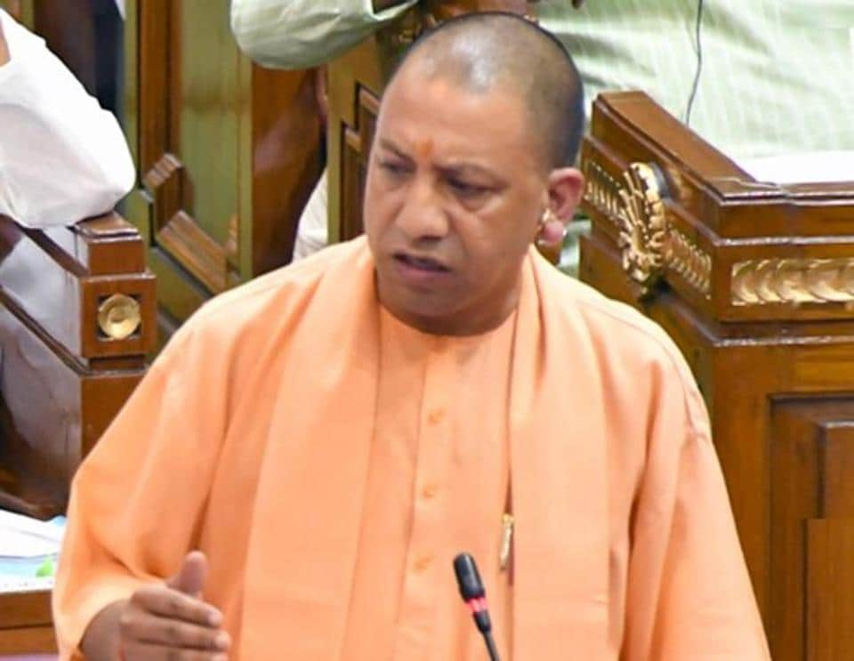 Opposition party,Chipko movement,Chief minister Yogi Adityanath