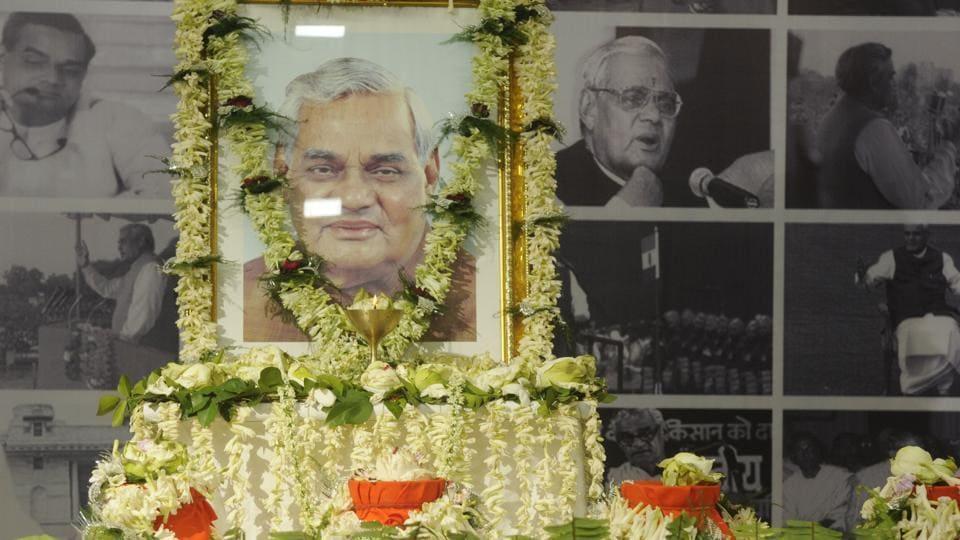 SDMC,Atal Bihari Vajpayee,NBCC