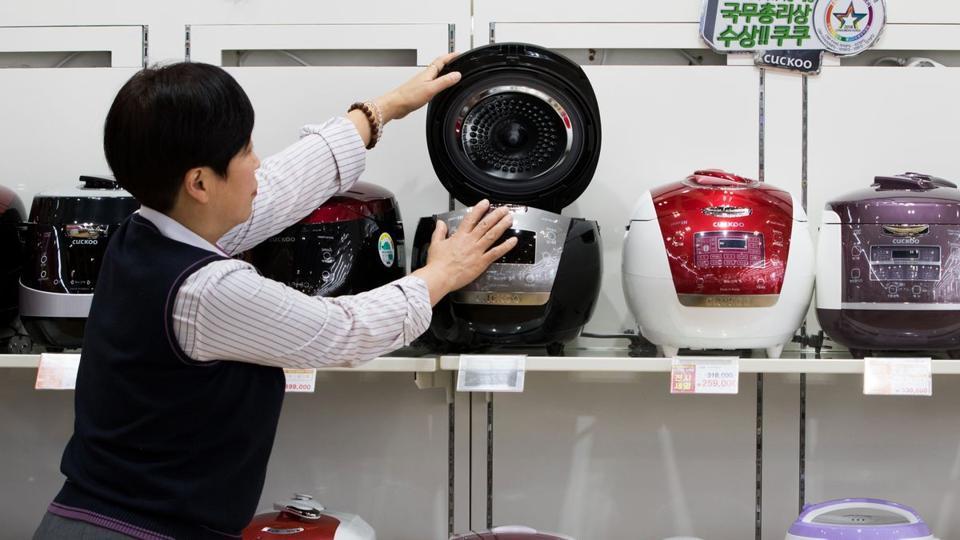 Cuckoo holdings,South Korea,rice cooker